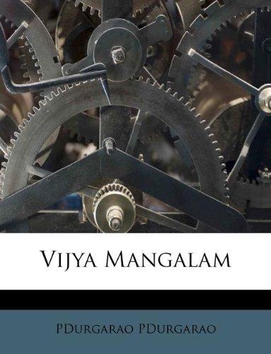 Vijya Mangalam