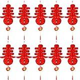 Jovitec 10 Stücke 11,8 Zoll Chinesische Rote Kunststoff Papierlaterne rote Hängende Laterne Dekoration für Chinesische Frühlingsfest