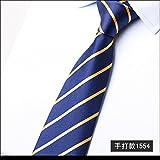 GENTLEE TIE Tirante di uomini vestiti di affari carriera twill blu casual matrimonio lavoro carriera cravatta 8cm, giallo