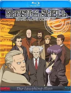 Ghost in the Shell: Laughing Man [Blu-ray] [Import anglais]