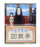 Benelic Spirited Away Mini Memo Block Train Ticket Cancelleria