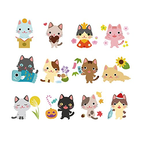 Winhappyhome-Cats-Family-DIY-Pegatinas-de-Pared-for-Kids-Room-Vivero-Notebook-Fridge-Wardrobe-Fondo-Removable-Art-Decorativos-Decalques