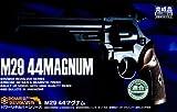 Power Revolver No.01 M29 44 Magnum 6inch