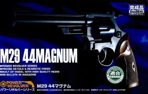 Power Revolver No.01 M29 44 Magnum 6inch (44 Magnum)
