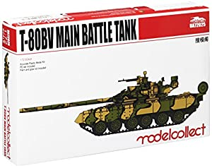 Modelcollect ua72025Maqueta de t-80bv Main Battle Tank