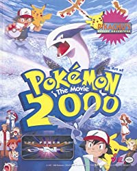 The Art of Pokemon: The Movie 2000: The Power of One: Pikachu's Rescue Adventure