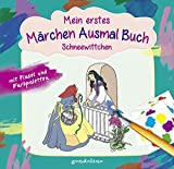 Mein erstes Märchenausmalbuch mit Pinsel und Farbpalette: Schneewittchen