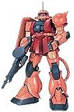Bandai 43112 - PG Grade Gundam Zaku 2 MS-06S Char, 1/60