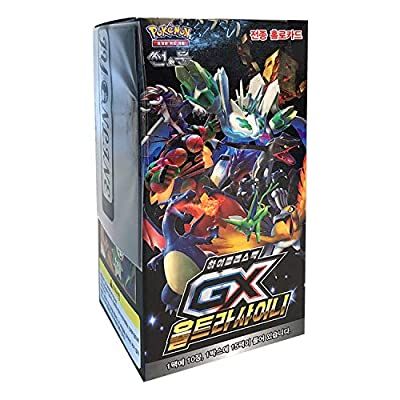 Pokemon Cartas Sun & Moon High Class Hologram Cards Pack Caja 15 Packs + 3pcs Premium Card Sleeve Corea Ver TCG GX Ultra Shiny de Pokemon Korea