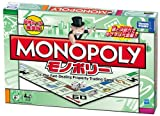 Monopoly (Japan Import)