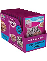 Whiskas Wet Meal Kitten Cat Food Tuna in Jelly, 85 g (Pack of 12)