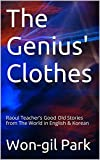 Clothes For Teachers Review and Comparison