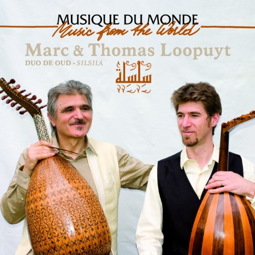 Duo de Oud (Music from the World)