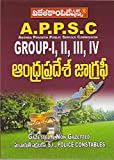 Andhra Pradesh Geography for APPSC ( TELUGU MEDIUM )