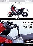 Artago 1651art Cadenas antivol Guidon Practic Art Haute Gamme Support Honda x-ADV...