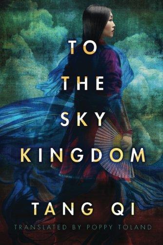 to-the-sky-kingdom
