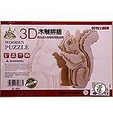 Puzzle 3d aus Holz natur Eichhörnchen Kit Luxury. Räder Skyline Gebäude