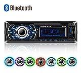 Bluetooth Autoradio, POMILE Auto Radio Car Stereo Lettore MP3 Ricevitore FM Audio con Versione Single-Din, Porta USB e Slot per Scheda SD Ricevitore AUX, Telecomando,7 colori chiari