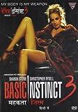 Basic Instinct - 3 (Mehakta Jism)