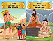 Hanuman Tales (Colourful Pictures) - for kids - Ramayana + Ganesha Tales - Story Book for Kids - Colourful Pic