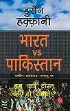 Bharat Vs Pakistan: Hum Kyon Dost Nahin Ho Sakte?
