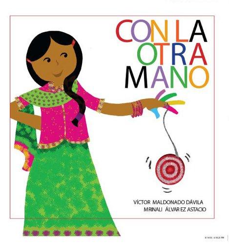 Con La Otra Mano/With the Other Hand (Nueve Pececitos: Igualitos/Nine Small Fishes: All the Same) por Victor Maldonado Davila