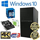 Master-PC Intel i3-7100, 8GB DDR4, 256GB SSD + 2TB HDD, Windows 10 Pro