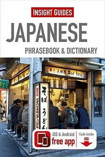 Japanese Phrasebooks & Dictionary (Insight Guides Phrasebooks) [Idioma Inglés]
