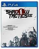 Shadow Tactics: Blades of the Shogun (PS4 International)
