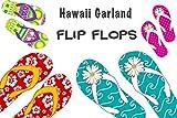 Anokay Hawaii Deko Girlande Party - Girlanden Flip Flop - Strand Sommer Dekoration - 2