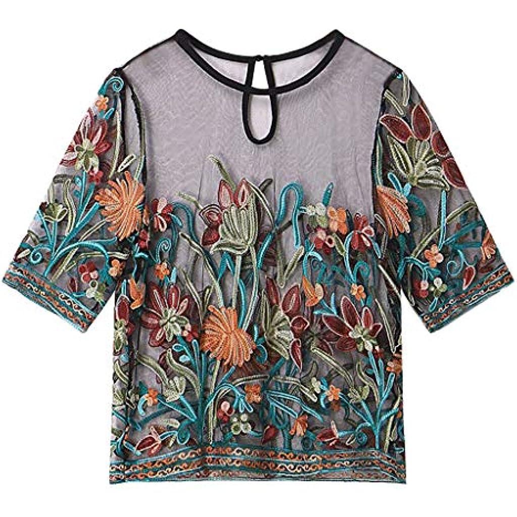 aa28c13db59fb Luckycat Mujeres Hueco Bordado Transparente Cuello Redondo Manga Corta  Camiseta Top Blusa Transparent Short Sleeve T-Shirt