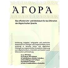 Agora: Das Unabhängige Offizielle Lehr- Und Arbeitsbuch Für Das Erforschen Der Altgriechischen Sprache
