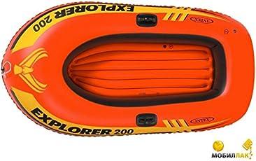 Jilani Intex Boat Two Man Blow up Raft Exploere 200 Inflatable Boat