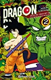 Dragon Ball Color Piccolo nº 02/04 (Manga Shonen)