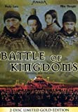 Battle of Kingdoms - Festung der Helden (Limited Gold Edition, Tin Box) [Limited Edition] [2 DVDs]