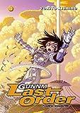 Gunnm Last Order nº 22/25 (Manga No)