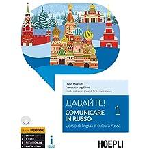 Comunicare in russo: 1