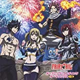 Anime [Fairy Tail] Opening & E