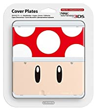 Kisekae Plate / Faceplate / Cover Plates No.019 Toad [NEW Nintendo 3DS]