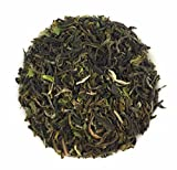 #5: JUST ARRIVED 2017 Nargis SINGHULLI FTGFOP DARJEELING FIRST FLUSH Tea Available for short period Loose Leaf Organic Chai
