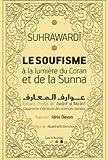 soufisme ? la lumi?re du coran et de la sunna
