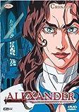 Alexander #01 (Eps 01-04) - Cronache Di Guerra Di Alessandro Il Grande (Rivista+Dvd) [Italia]
