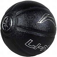 CN Baloncesto Negro, Interior y Exterior, Antideslizante, Equipamiento, estándar, No. 7, Cuero, Baloncesto,Negro,Numero 7