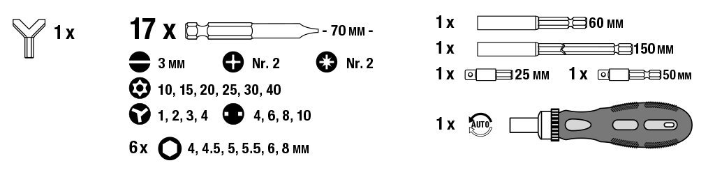 kwb 106800 63pieza(s) punta de destornillador – Puntas de destornillador (63 pieza(s), Phillips, Pozidriv, Ranura, Torq-Set, Torx, Tri-Wing, 2, 4, 6.5 mm, 2,5 cm, 25,4/4 mm (1/4″), Hexagonal)