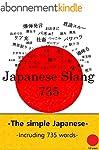 Japanese Slang 735: simple japanese (...