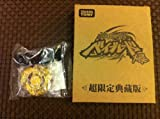 Takara Tomy L Drago Destroy Gold Armored Version 4D - Beyblade RARE Collector - Limited Edition