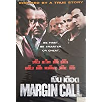 Margin Call (2011) Kevin Spacey, Paul Bettany