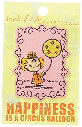 eder-Stil Stickerei Dekoshiru BALLOON S02R8697 ()