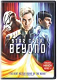 #2: Star Trek Beyond