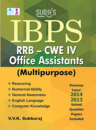 IBPS RRB CWE Office Assistant Exam Study Material Book  available at amazon for Rs.190